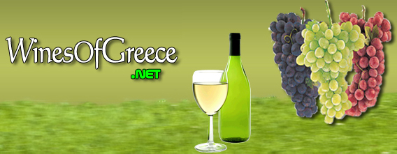 wines of greece
